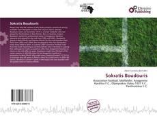 Bookcover of Sokratis Boudouris