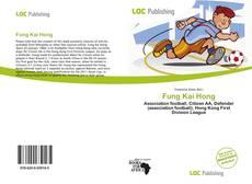 Copertina di Fung Kai Hong