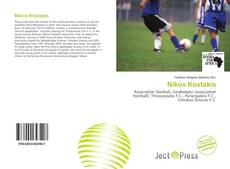 Capa do livro de Nikos Kostakis