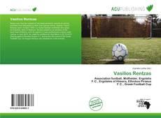 Bookcover of Vasilios Rentzas