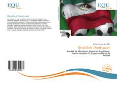 Redallah Doulyazal的封面