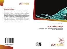 Amanishakhéto的封面