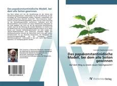 Portada del libro de Das papakonstantinidische Modell, bei dem alle Seiten gewinnen