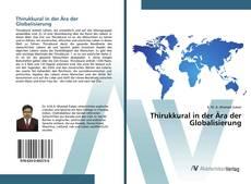 Capa do livro de Thirukkural in der Ära der Globalisierung