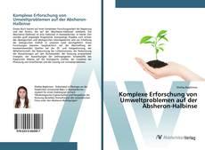 Capa do livro de Komplexe Erforschung von Umweltproblemen auf der Absheron-Halbinse