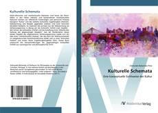 Kulturelle Schemata的封面