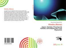 Himiko (Reine)的封面