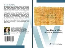 Semitische Völker的封面