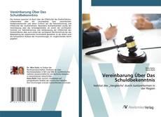 Vereinbarung Über Das Schuldbekenntnis的封面
