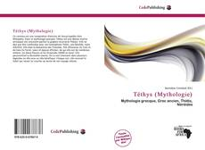 Copertina di Téthys (Mythologie)