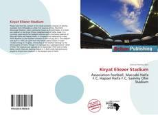 Обложка Kiryat Eliezer Stadium