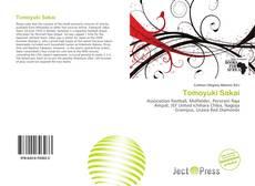 Bookcover of Tomoyuki Sakai