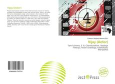 Vijay (Actor)的封面