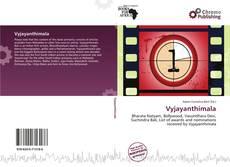 Couverture de Vyjayanthimala
