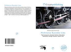 Bookcover of Nishitetsu Kaizuka Line