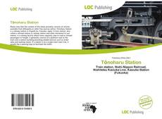 Bookcover of Tōnoharu Station
