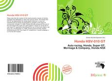 Bookcover of Honda HSV-010 GT