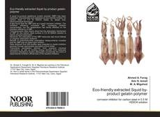 Обложка Eco-friendly extracted Squid by-product gelatin polymer