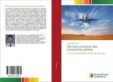 Обложка Serviços auxiliares das companhias aéreas