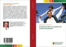 A família árabe no espelho da multiculturalidade的封面