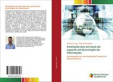 Copertina di Avaliação dos serviços de suporte em tecnologia da informação
