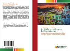 Обложка Gestão Pública e Serviços Socioassistenciais