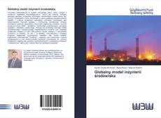 Обложка Globalny model inżynierii środowiska