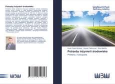 Обложка Potrzeby inżynierii środowiska