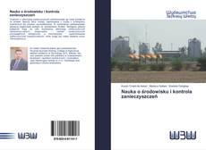 Обложка Nauka o środowisku i kontrola zanieczyszczeń