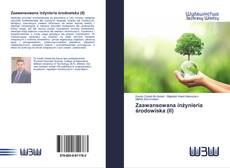 Обложка Zaawansowana inżynieria środowiska (II)