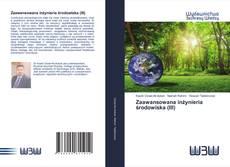 Обложка Zaawansowana inżynieria środowiska (III)