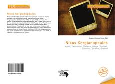 Capa do livro de Nikos Sergianopoulos
