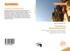 Capa do livro de Theodora Kantakouzene
