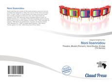 Bookcover of Noni Ιoannidou