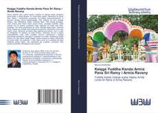 Bookcover of Księga Yuddha Kanda:Armia Pana Sri Ramy i Armia Ravany