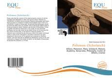 Обложка Polemon (Scholarch)