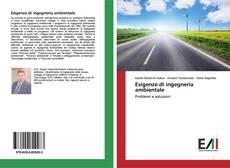 Copertina di Esigenze di ingegneria ambientale