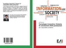 Обложка Tecnologia innovativa: Sistema di valutazione delle prestazioni