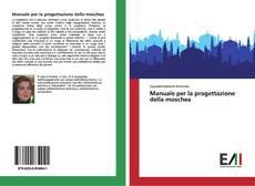 Обложка Manuale per la progettazione della moschea