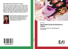 Copertina di Opera-Bel Canto di Pechino in cinese