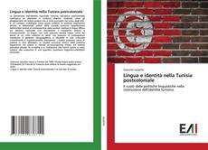 Обложка Lingua e identità nella Tunisia postcoloniale