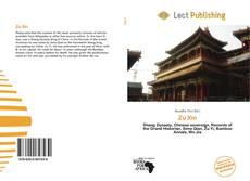 Обложка Zu Xin