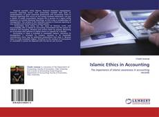 Bookcover of Islamic Ethics in Accounting