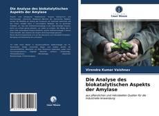 Die Analyse des biokatalytischen Aspekts der Amylase的封面