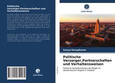 Buchcover von Politische Versorger,Partnerschaften und Verhaltensweisen