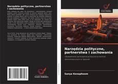 Обложка Narzędzia polityczne, partnerstwa i zachowania