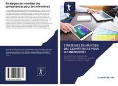 Обложка Stratégies de maintien des compétences pour les infirmières