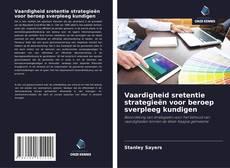 Bookcover of Vaardigheidsretentiestrategieën voor beroepsverpleegkundigen