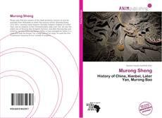 Bookcover of Murong Sheng