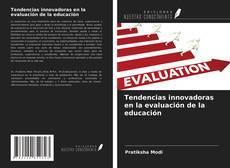 Tendencias innovadoras en la evaluación de la educación的封面